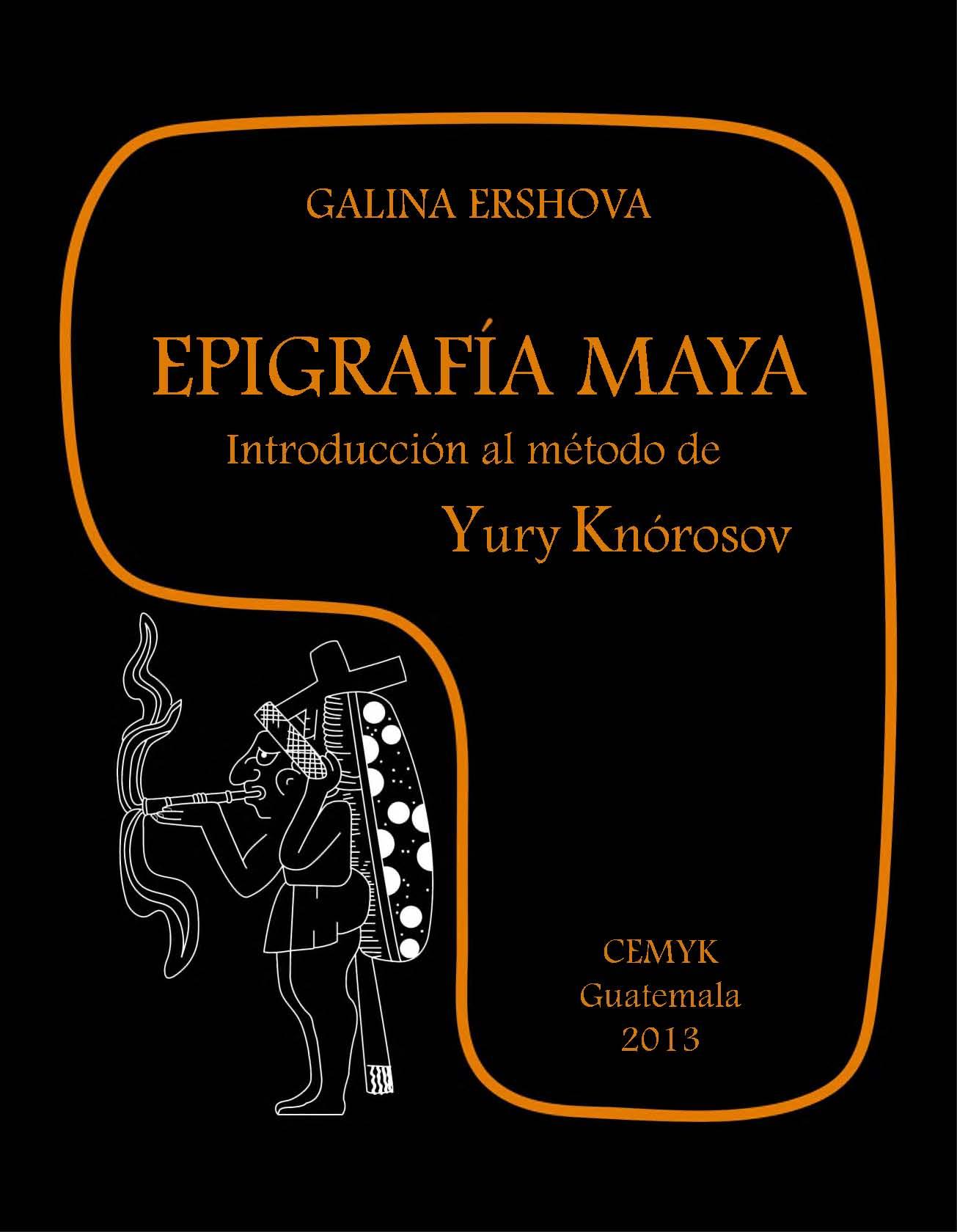 book The Pādatāḍitaka of Śyāmilaka: Part 2